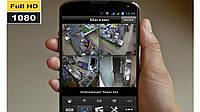 Видеонаблюдение в квартиру, установить камеру видеонаблюдения