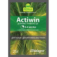 Комплексное минеральное удобрение Actiwin (Активин) 25г - для декоративных растений. /NPK 12.5.20+ME, 3-4 мес/