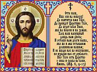Схема для вышивки бисером Иисус, А4