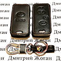 Чехол (кожаный) для авто ключа Toyota (Тойота) 4 кнопки