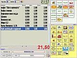LIBRO - программа автоматизации для кафе, баров, ресторанов с обширными возможностями, фото 3