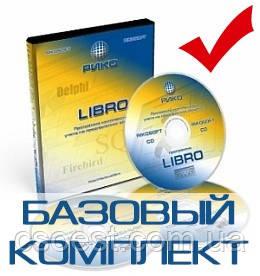 LIBRO - программа автоматизации для кафе, баров, ресторанов с обширными возможностями