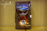 Зерновой кофе Movenpick Der Himmlische (0.5 кг)