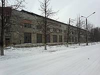 Промышленный комплекс цех и металлический  склад  на охраняемой территории.