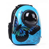 Рюкзак переноска для котов и собак мелких пород CosmoPet Бабочка