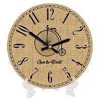 Круглые декоративные часы для дома Открывай мир 18 см