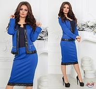 Стильный женский костюм, юбка с пиджаком