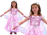 Платье принцессы Софи