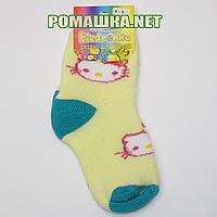 Детские махровые носки р. 80-86 для новорожденного 95% хлопок 5% эластан ТМ Biedronka 3364 Желтый
