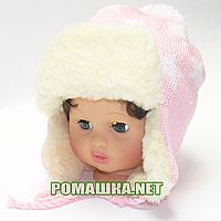 Детская шапочка на овчине р. 38-40 для новорожденного зимняя вязанная с завязками 3365 Розовый