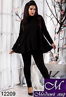 Трикотажный женский брючный черный костюм большого размера (48, 50, 52, 54) арт. 12209