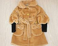 Детское  пальто  для девочки 22 размер