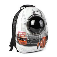Рюкзак переноска для котов и собак мелких пород CosmoPet Лондон