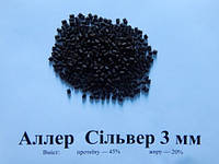 Комбикорм для рыб Аллер Сильвер 3мм