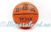 Мяч баскетбольный резиновый Spalding TF-150 73954: размер №6, резина, бутил