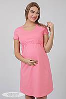Ночная сорочка для беременных и кормящих Margaret розовая в мелкий серый горошек