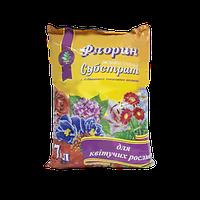 Живительный субстрат с добавлением кокосового волокна для цветущих и комнатных растений Флорин 7л