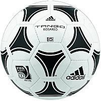 Adidas Футбольный мяч Tango Rosario Ball 656927 - 2017