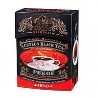 Чай черный  Sun Gardens Pekoe, 100г