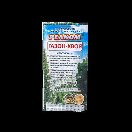 """Високоефективне екологічно чисте мікродобриво для газонів і хвойний рослин """"Реаком"""", 25мл"""
