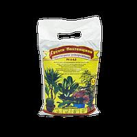 """Экологически чистая, готова к применению, грунтовая смесь для цветущих растений универсальный грунт """"3 Полтавщины"""", 2,л"""