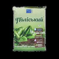 Субстрат Полесский для декоративно-лиственных растений 5л