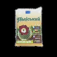 """Субстрат для поддержки аквабаланса с натуральными составляющими для кактусов Субстрат Полесский """"Rich Land"""" pH"""