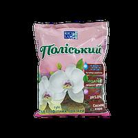 Субстрат Полесский для эпифитных орхидей 1л