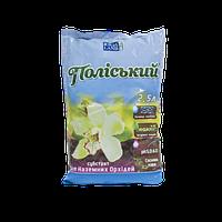 """Субстрат для поддержки аквабаланса с натуральными составляющими, для наземных орхидей Субстрат Полесский """"Rich"""