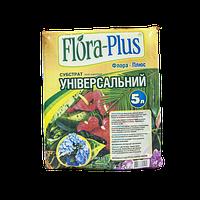 Субстрат для выращивания комнатных растений, балконных и терасных цветов, растений в открытом грунте и в садах