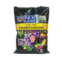 """Субстрат для посадки, выращивания, пересадки универсальный """"Річ Ленд"""" pH 5.5-6.5, 5л"""