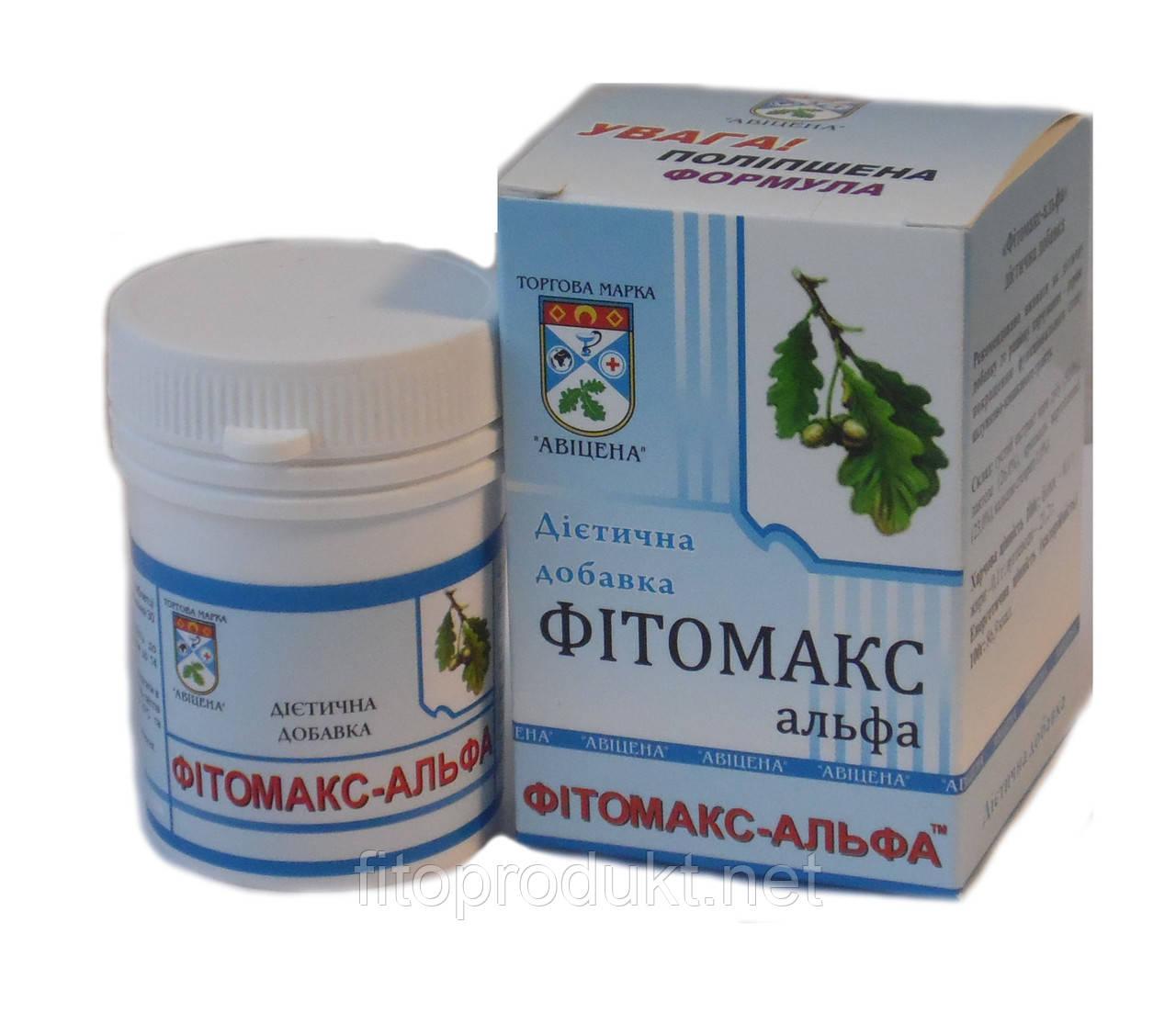 Фитомакс альфа экстракт коры дуба (в послеоперационный период) №30 табл Авицена