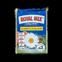 """Субстрат для поддержки аквабаланса с натуральными составляющими универсальны """"Royal Mix"""" 2,5л"""