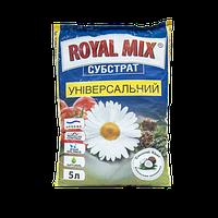 """Субстрат для поддержки аквабаланса с натуральными составляющими универсальный """"Royal Mix"""" pH 5.5-6.5, 5л"""