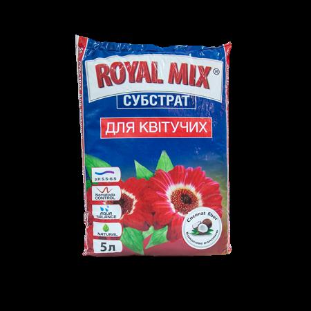 """Субстрат для поддержки аквабаланса с натуральными составляющими для цветущих растений """"Royal Mix"""" 5л"""