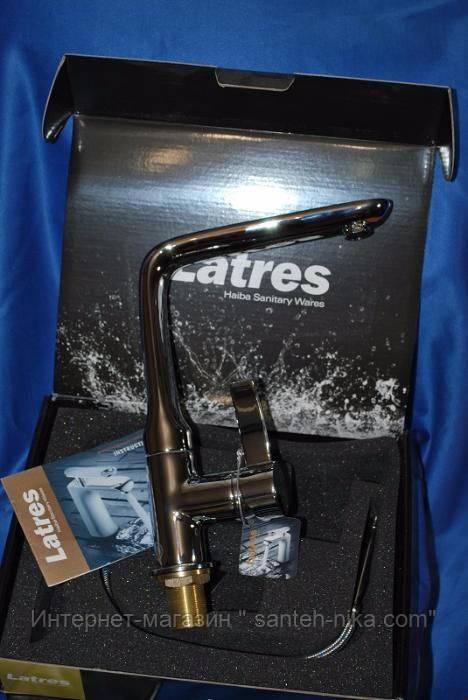 Latres (Латрес) Alaska 018 002 , смеситель кухонный , Немецкий ,латунь