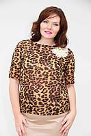 Леопардовая блуза батальных размеров (рр 52-56)