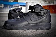 Кроссовки мужские Nike Air Force 1 Black Mid