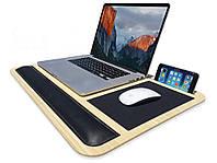 """Подставка для ноутбука """"MyStand Comfort"""""""