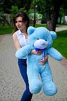 Мягкая игрушка Плюшевый Мишка Голубой 100см