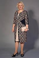 Платье женское 54-56-58-60 V202