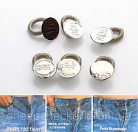 Набор Универсальных Пуговиц для Прорезных Петель на брюках 6 шт Perfect Fit Button