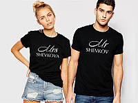 Парные футболки для семейной пары