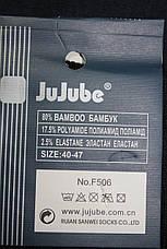 Носки мужские бамбук F-506 (уп. 12 шт.), фото 3