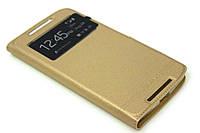 Чехол книжка Momax для Lenovo Vibe X3 золотистый
