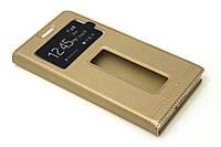 Чехол книжка Momax для Lenovo Vibe X2 золотистый, фото 1