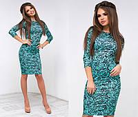 Молодежное платье французской длины