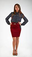 Стильная женская юбка-карандаш бордового цвета