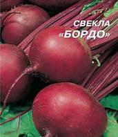 Семена Свекла Бордо 237,    3г, ТМ Урожай