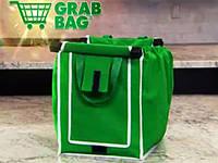Удобная Сумка для Покупок Grab Bag 2 шт